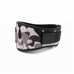 Adjustable Neoprene Belt