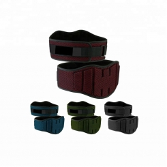 Professional Neoprene Belt