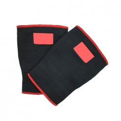 Knee Sleeves Double Ply